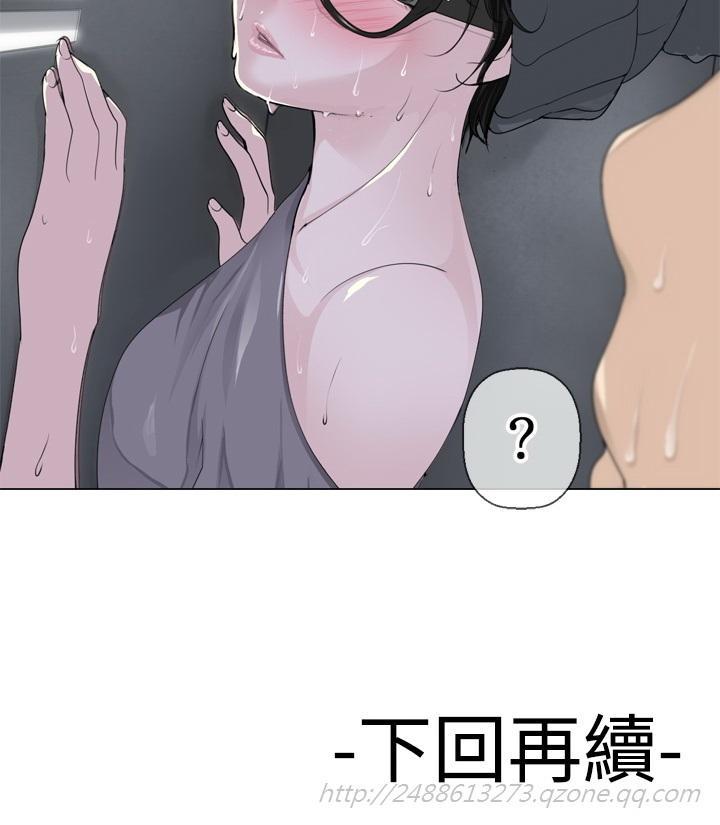 [SOSO] Franken Jo 为爱而生 法兰克赵 Ch.1~19 [Chinese]中文 124