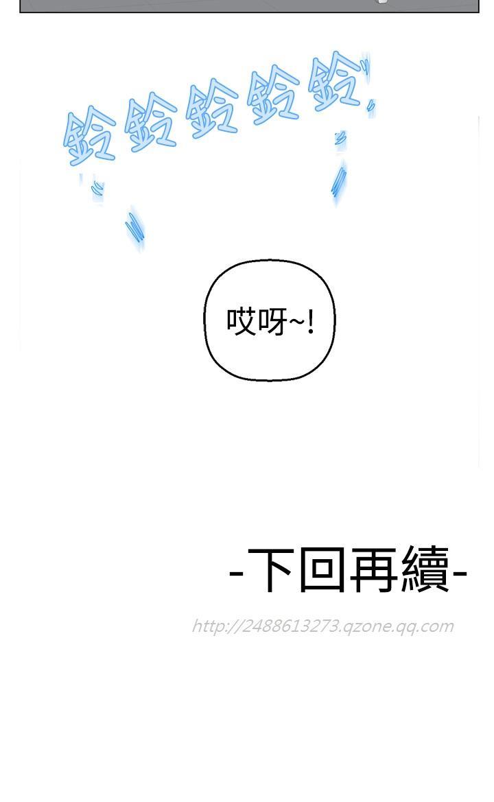 [SOSO] Franken Jo 为爱而生 法兰克赵 Ch.1~19 [Chinese]中文 148