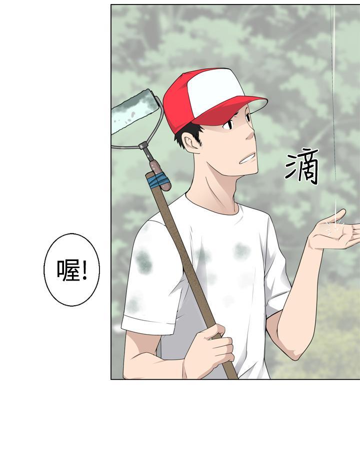 [SOSO] Franken Jo 为爱而生 法兰克赵 Ch.1~19 [Chinese]中文 161