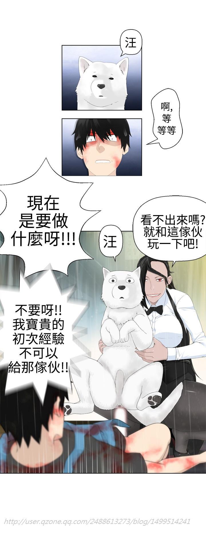 [SOSO] Franken Jo 为爱而生 法兰克赵 Ch.1~19 [Chinese]中文 16
