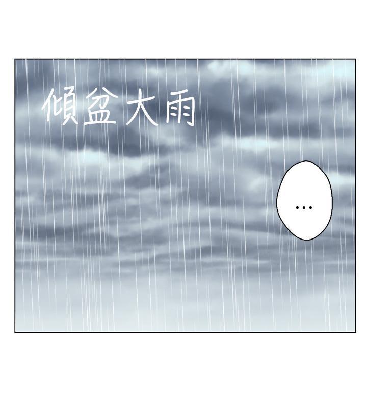 [SOSO] Franken Jo 为爱而生 法兰克赵 Ch.1~19 [Chinese]中文 171