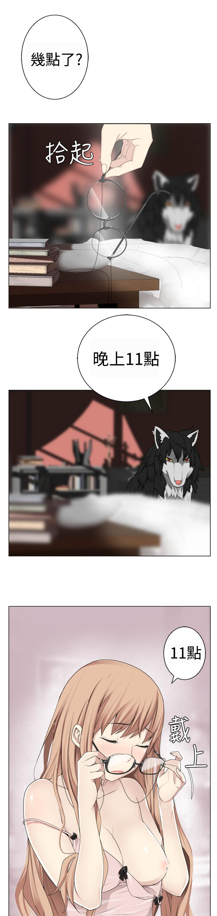 [SOSO] Franken Jo 为爱而生 法兰克赵 Ch.1~19 [Chinese]中文 178