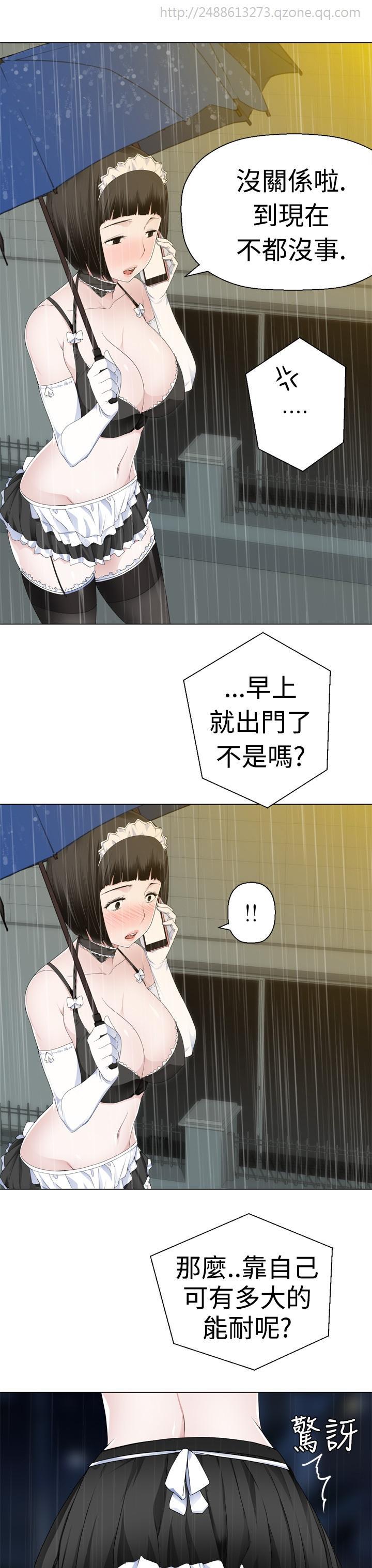 [SOSO] Franken Jo 为爱而生 法兰克赵 Ch.1~19 [Chinese]中文 188