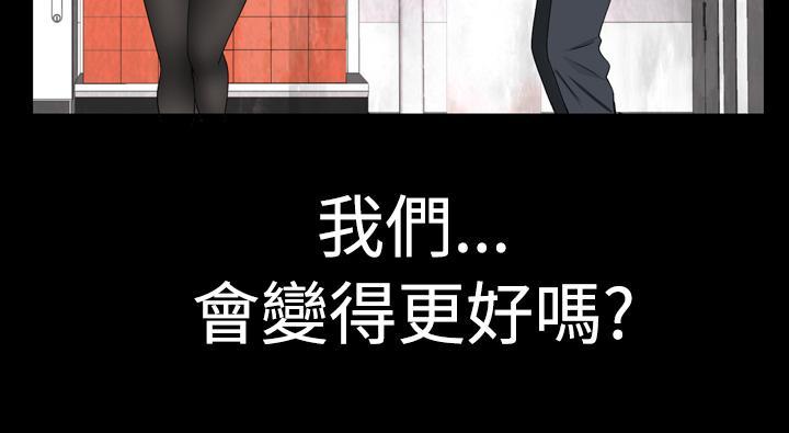 [SOSO] Franken Jo 为爱而生 法兰克赵 Ch.1~19 [Chinese]中文 197
