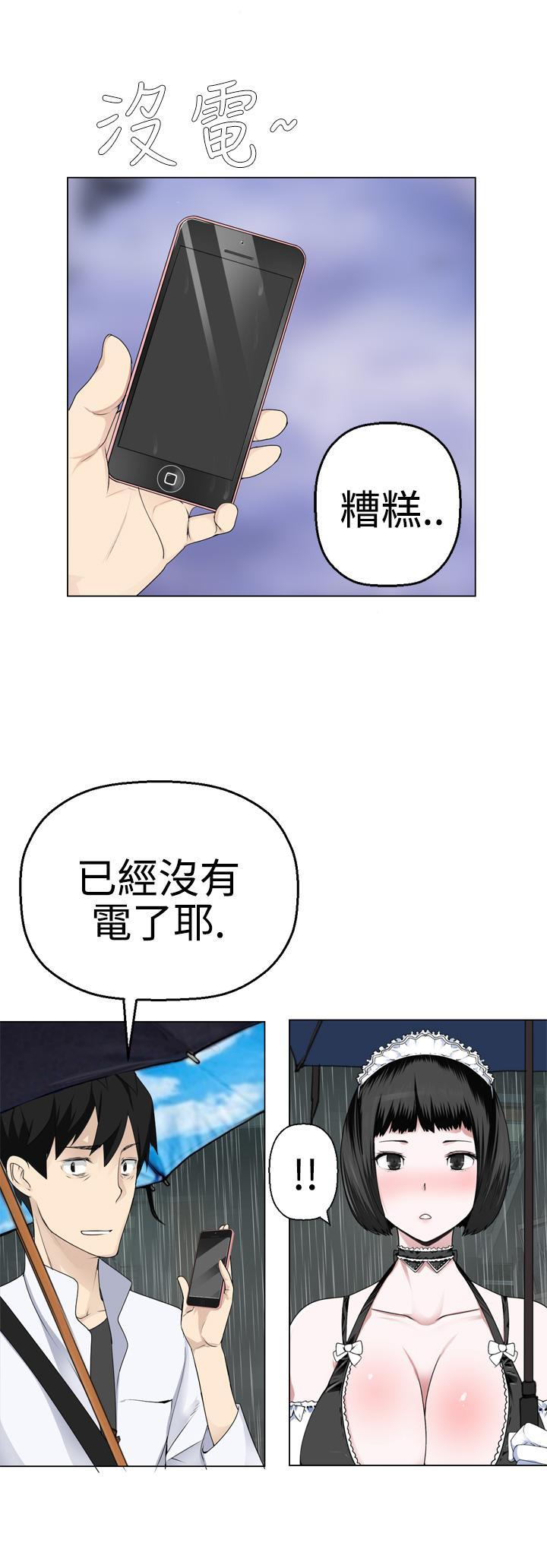 [SOSO] Franken Jo 为爱而生 法兰克赵 Ch.1~19 [Chinese]中文 202