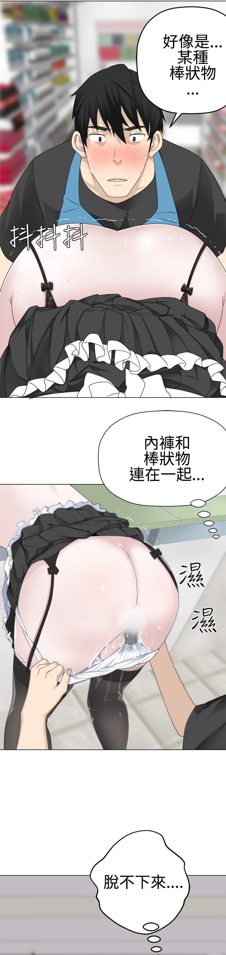 [SOSO] Franken Jo 为爱而生 法兰克赵 Ch.1~19 [Chinese]中文 220