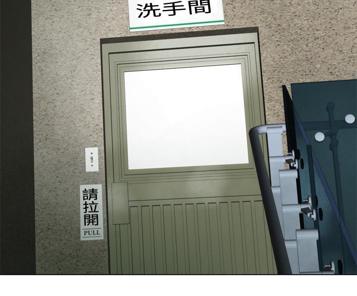 [SOSO] Franken Jo 为爱而生 法兰克赵 Ch.1~19 [Chinese]中文 242