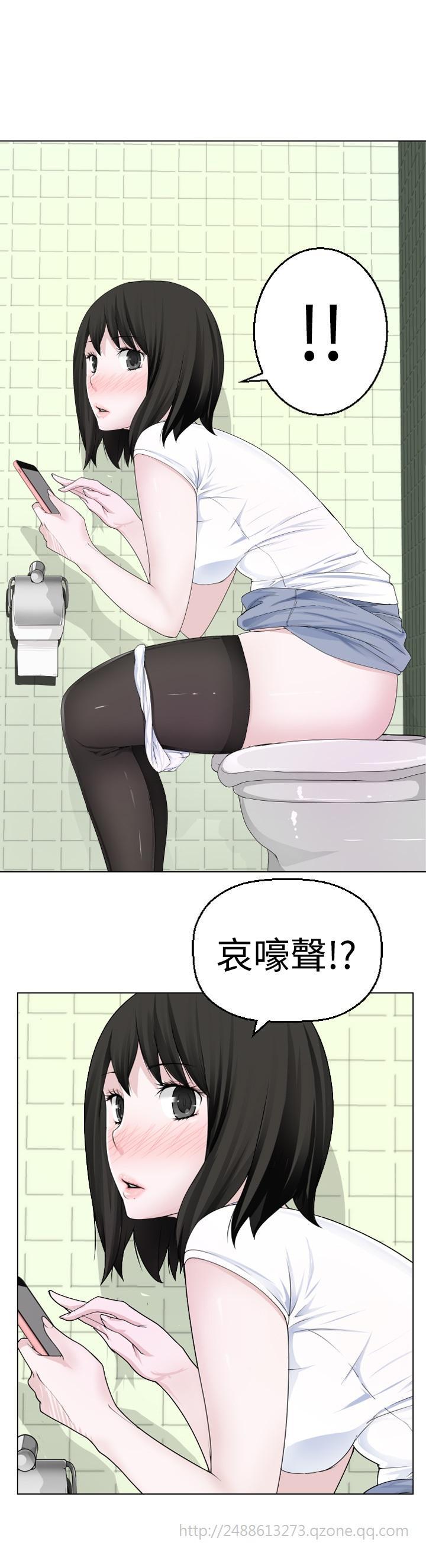 [SOSO] Franken Jo 为爱而生 法兰克赵 Ch.1~19 [Chinese]中文 243