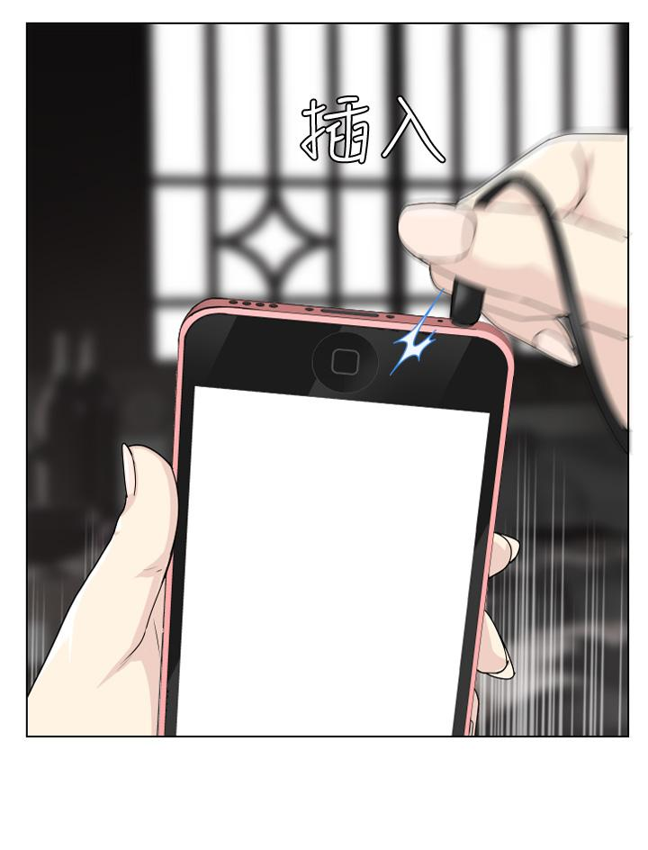 [SOSO] Franken Jo 为爱而生 法兰克赵 Ch.1~19 [Chinese]中文 251
