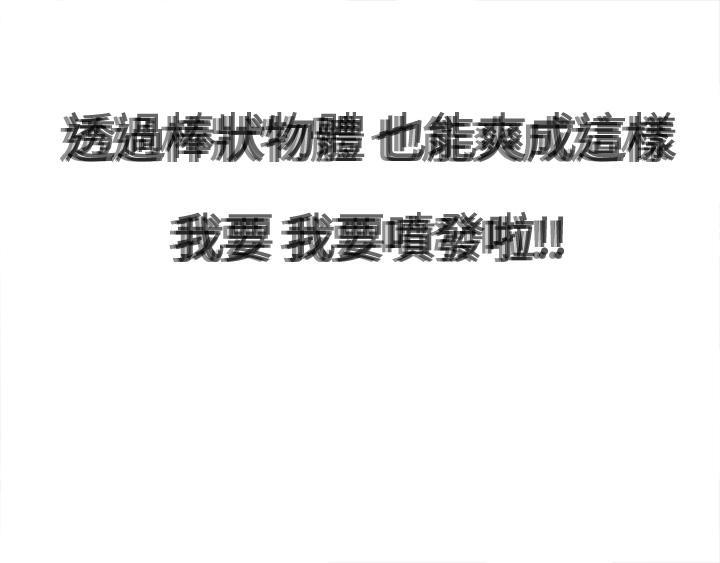 [SOSO] Franken Jo 为爱而生 法兰克赵 Ch.1~19 [Chinese]中文 269