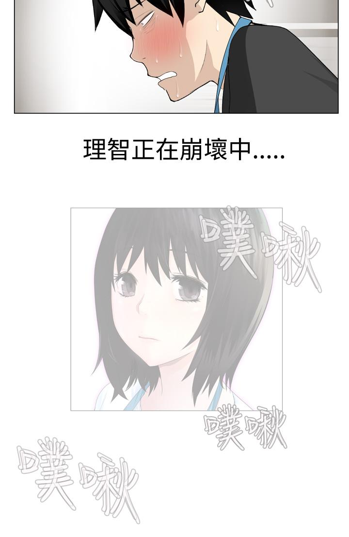 [SOSO] Franken Jo 为爱而生 法兰克赵 Ch.1~19 [Chinese]中文 272