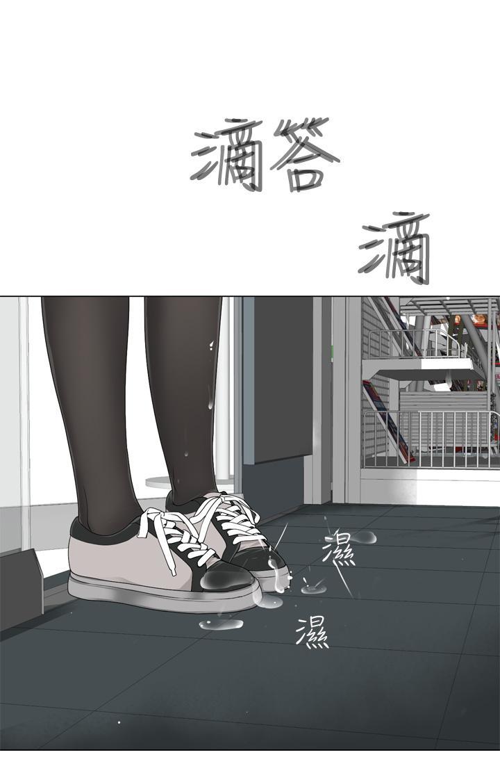 [SOSO] Franken Jo 为爱而生 法兰克赵 Ch.1~19 [Chinese]中文 277