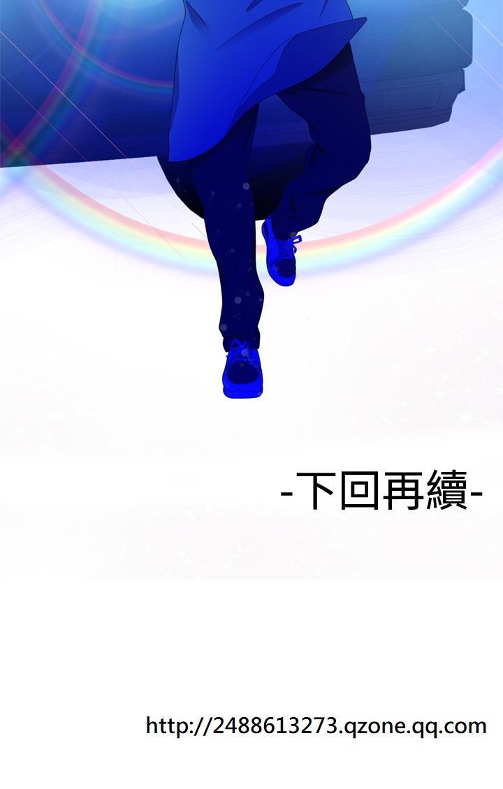[SOSO] Franken Jo 为爱而生 法兰克赵 Ch.1~19 [Chinese]中文 283