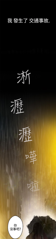 [SOSO] Franken Jo 为爱而生 法兰克赵 Ch.1~19 [Chinese]中文 284