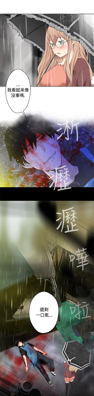 [SOSO] Franken Jo 为爱而生 法兰克赵 Ch.1~19 [Chinese]中文 286