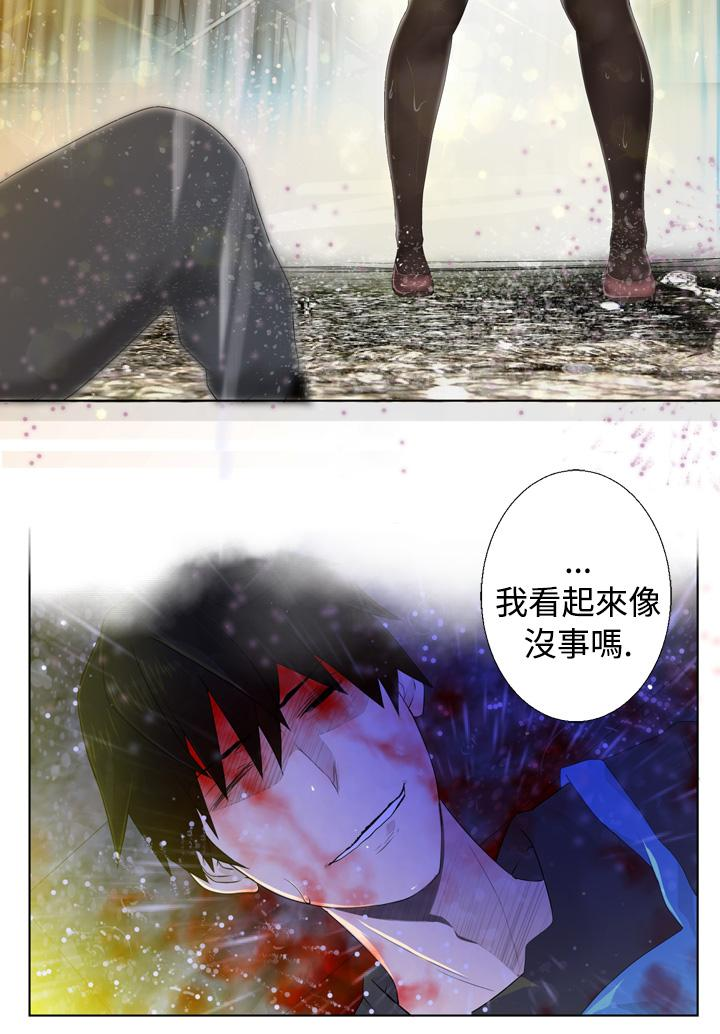 [SOSO] Franken Jo 为爱而生 法兰克赵 Ch.1~19 [Chinese]中文 2