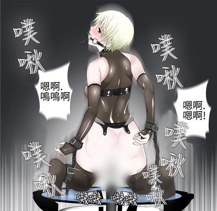 [SOSO] Franken Jo 为爱而生 法兰克赵 Ch.1~19 [Chinese]中文 311