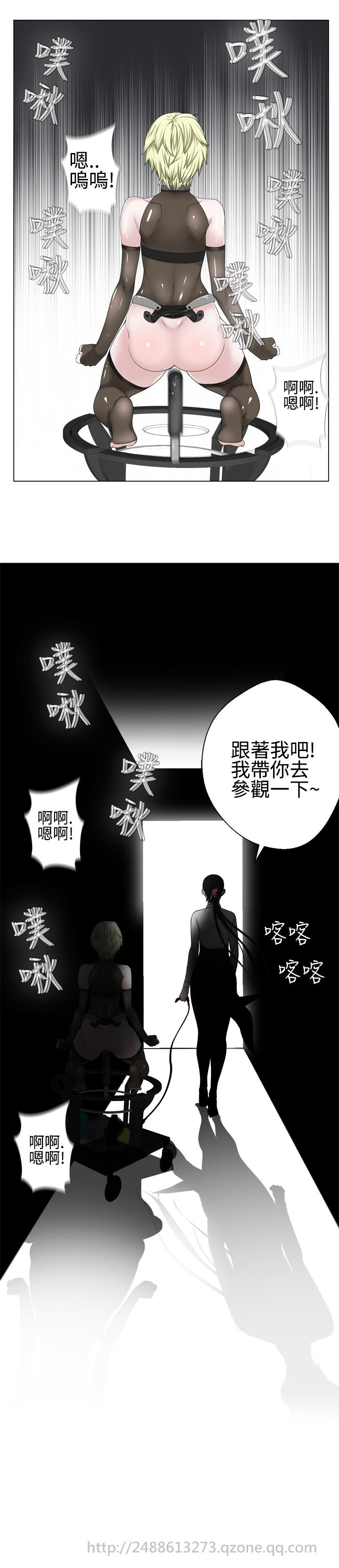 [SOSO] Franken Jo 为爱而生 法兰克赵 Ch.1~19 [Chinese]中文 313