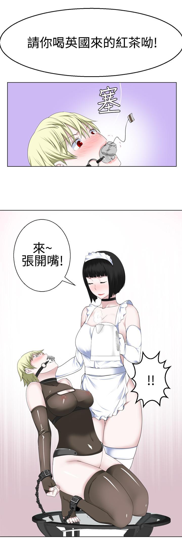 [SOSO] Franken Jo 为爱而生 法兰克赵 Ch.1~19 [Chinese]中文 324