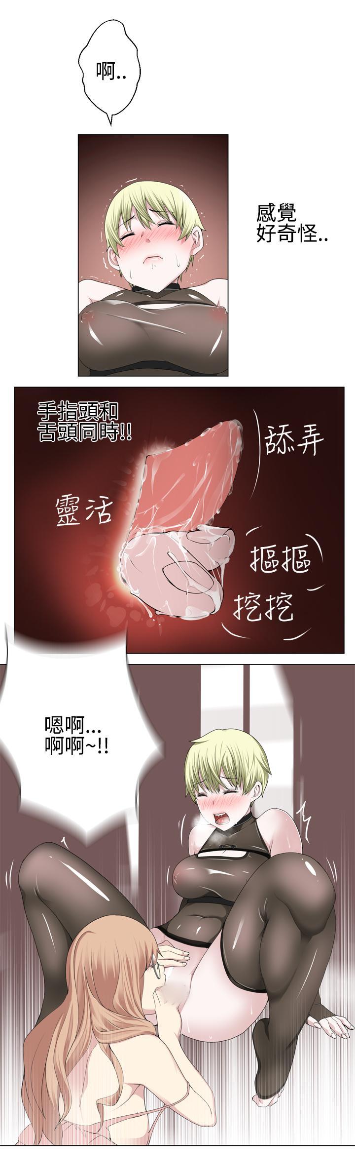 [SOSO] Franken Jo 为爱而生 法兰克赵 Ch.1~19 [Chinese]中文 347