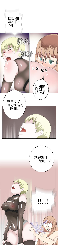 [SOSO] Franken Jo 为爱而生 法兰克赵 Ch.1~19 [Chinese]中文 350