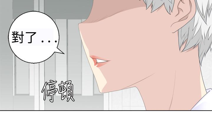 [SOSO] Franken Jo 为爱而生 法兰克赵 Ch.1~19 [Chinese]中文 365