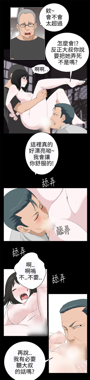 [SOSO] Franken Jo 为爱而生 法兰克赵 Ch.1~19 [Chinese]中文 377