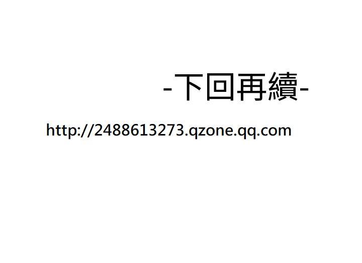 [SOSO] Franken Jo 为爱而生 法兰克赵 Ch.1~19 [Chinese]中文 382