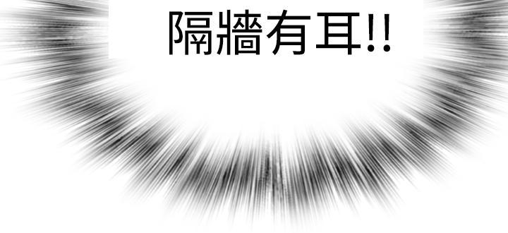 [SOSO] Franken Jo 为爱而生 法兰克赵 Ch.1~19 [Chinese]中文 408