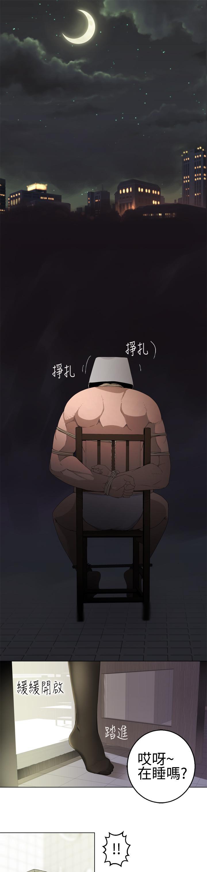 [SOSO] Franken Jo 为爱而生 法兰克赵 Ch.1~19 [Chinese]中文 423