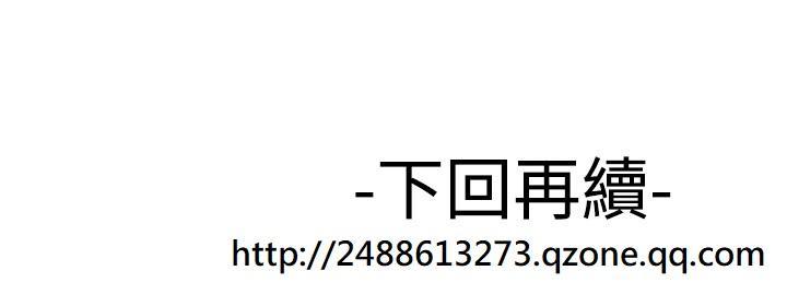 [SOSO] Franken Jo 为爱而生 法兰克赵 Ch.1~19 [Chinese]中文 426