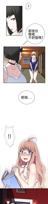 [SOSO] Franken Jo 为爱而生 法兰克赵 Ch.1~19 [Chinese]中文 432