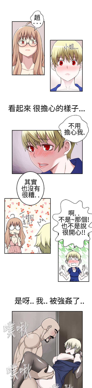 [SOSO] Franken Jo 为爱而生 法兰克赵 Ch.1~19 [Chinese]中文 434