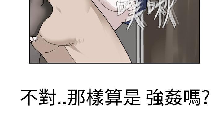 [SOSO] Franken Jo 为爱而生 法兰克赵 Ch.1~19 [Chinese]中文 435
