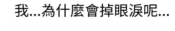 [SOSO] Franken Jo 为爱而生 法兰克赵 Ch.1~19 [Chinese]中文 437