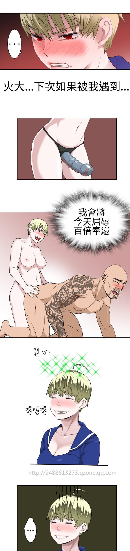 [SOSO] Franken Jo 为爱而生 法兰克赵 Ch.1~19 [Chinese]中文 440