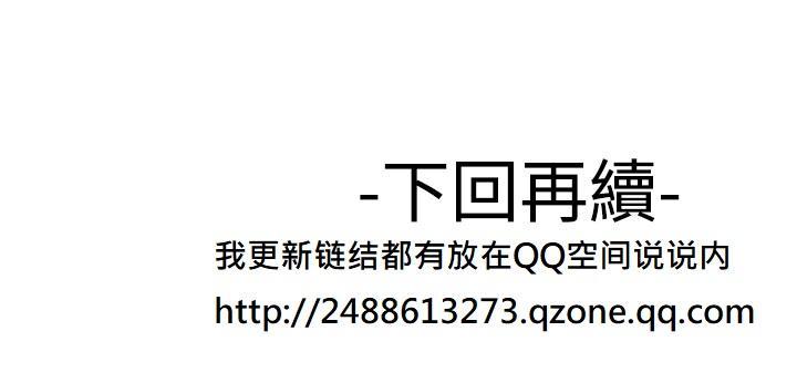 [SOSO] Franken Jo 为爱而生 法兰克赵 Ch.1~19 [Chinese]中文 449