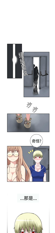 [SOSO] Franken Jo 为爱而生 法兰克赵 Ch.1~19 [Chinese]中文 450