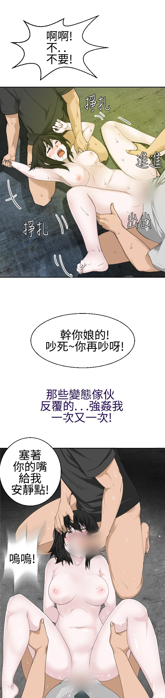 [SOSO] Franken Jo 为爱而生 法兰克赵 Ch.1~19 [Chinese]中文 461
