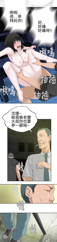 [SOSO] Franken Jo 为爱而生 法兰克赵 Ch.1~19 [Chinese]中文 466