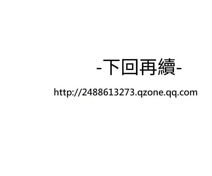 [SOSO] Franken Jo 为爱而生 法兰克赵 Ch.1~19 [Chinese]中文 479
