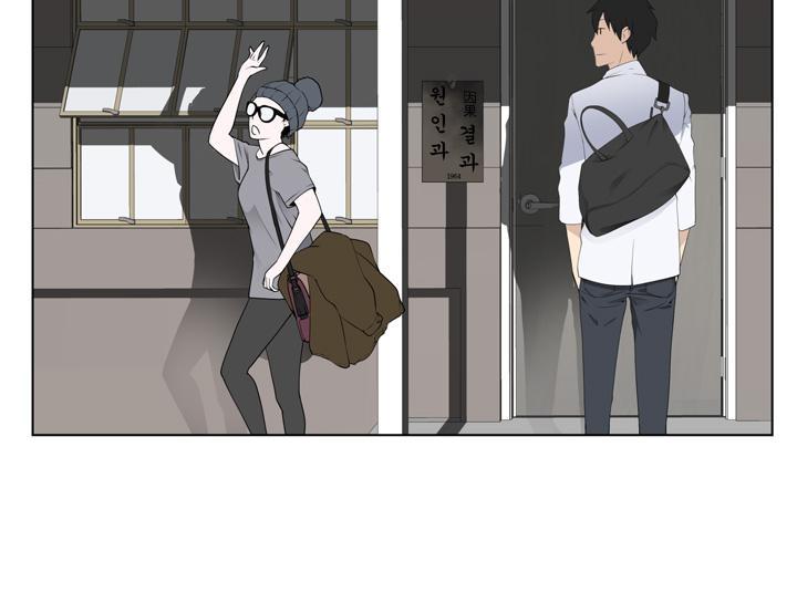 [SOSO] Franken Jo 为爱而生 法兰克赵 Ch.1~19 [Chinese]中文 92