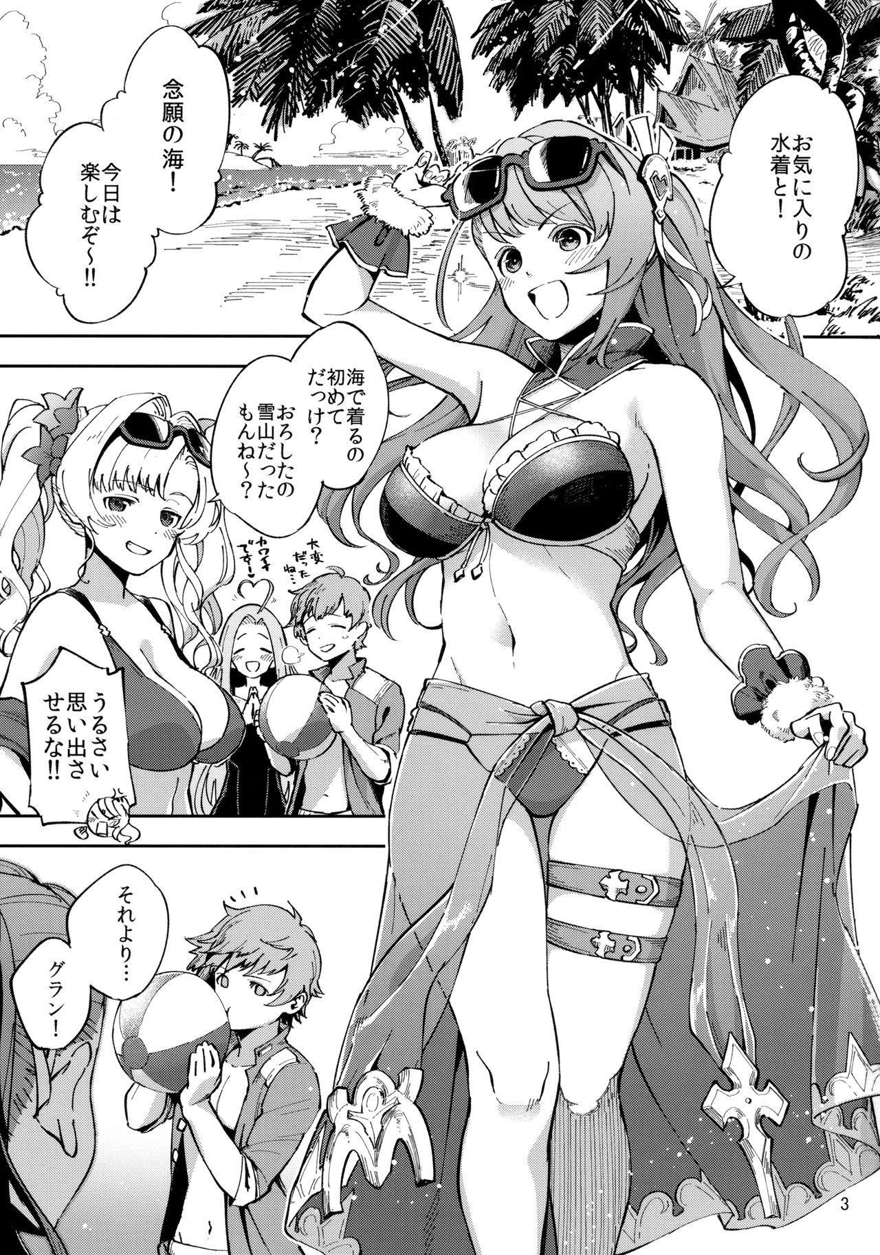 Bea ga Mizugi ni Kigaetara 1