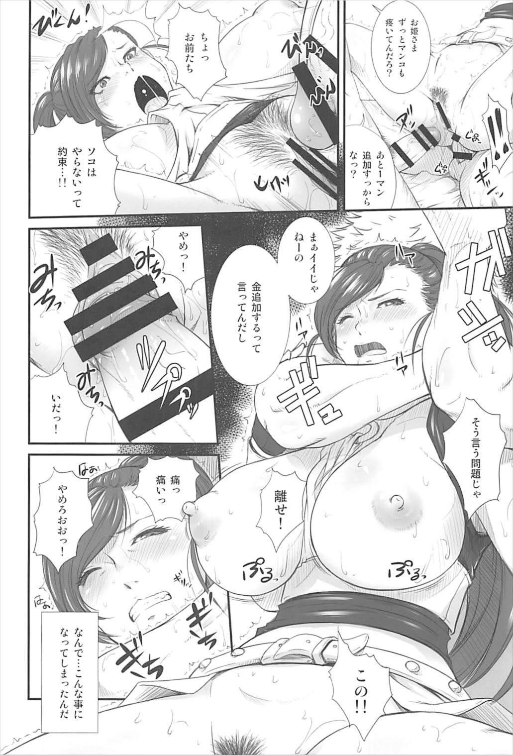 Dabi Touki 6