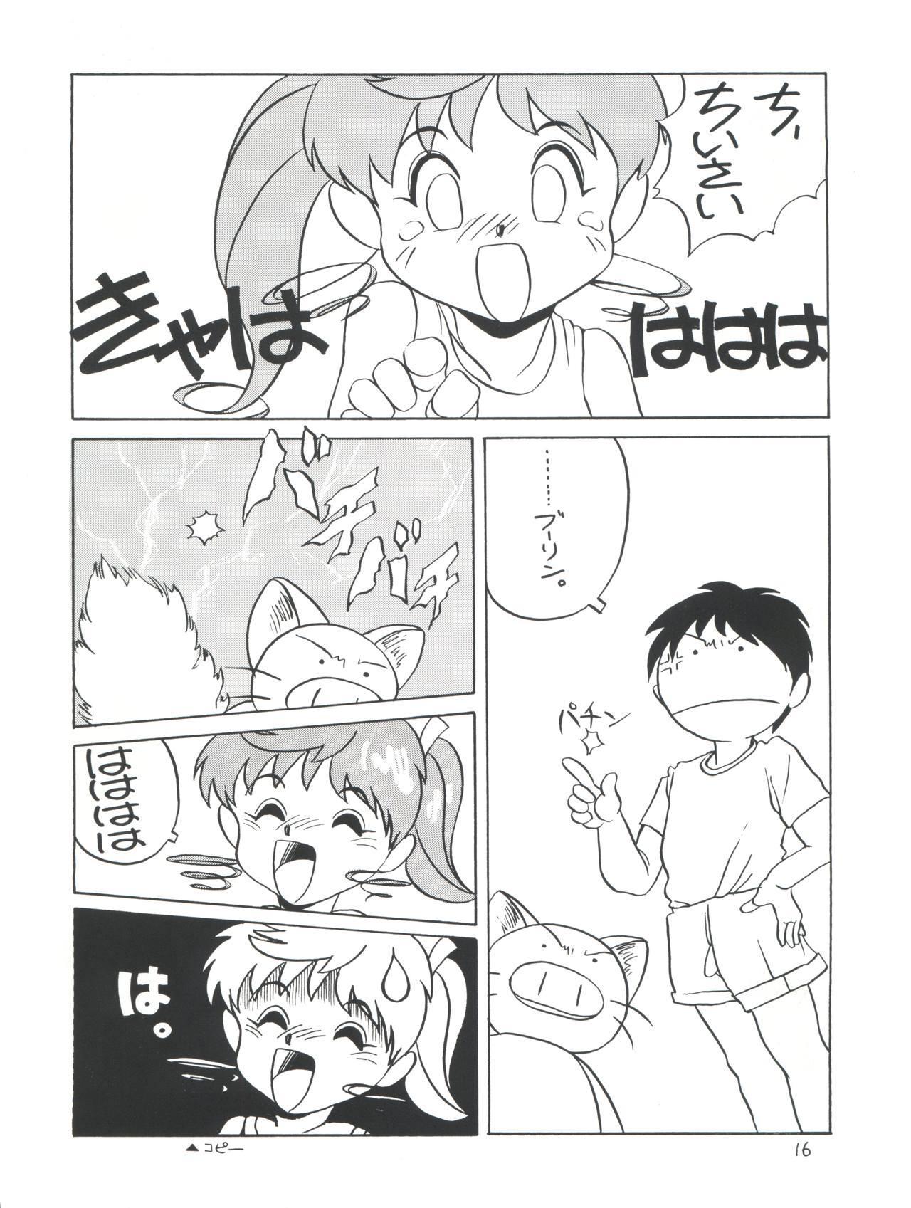 Amamori 6 15