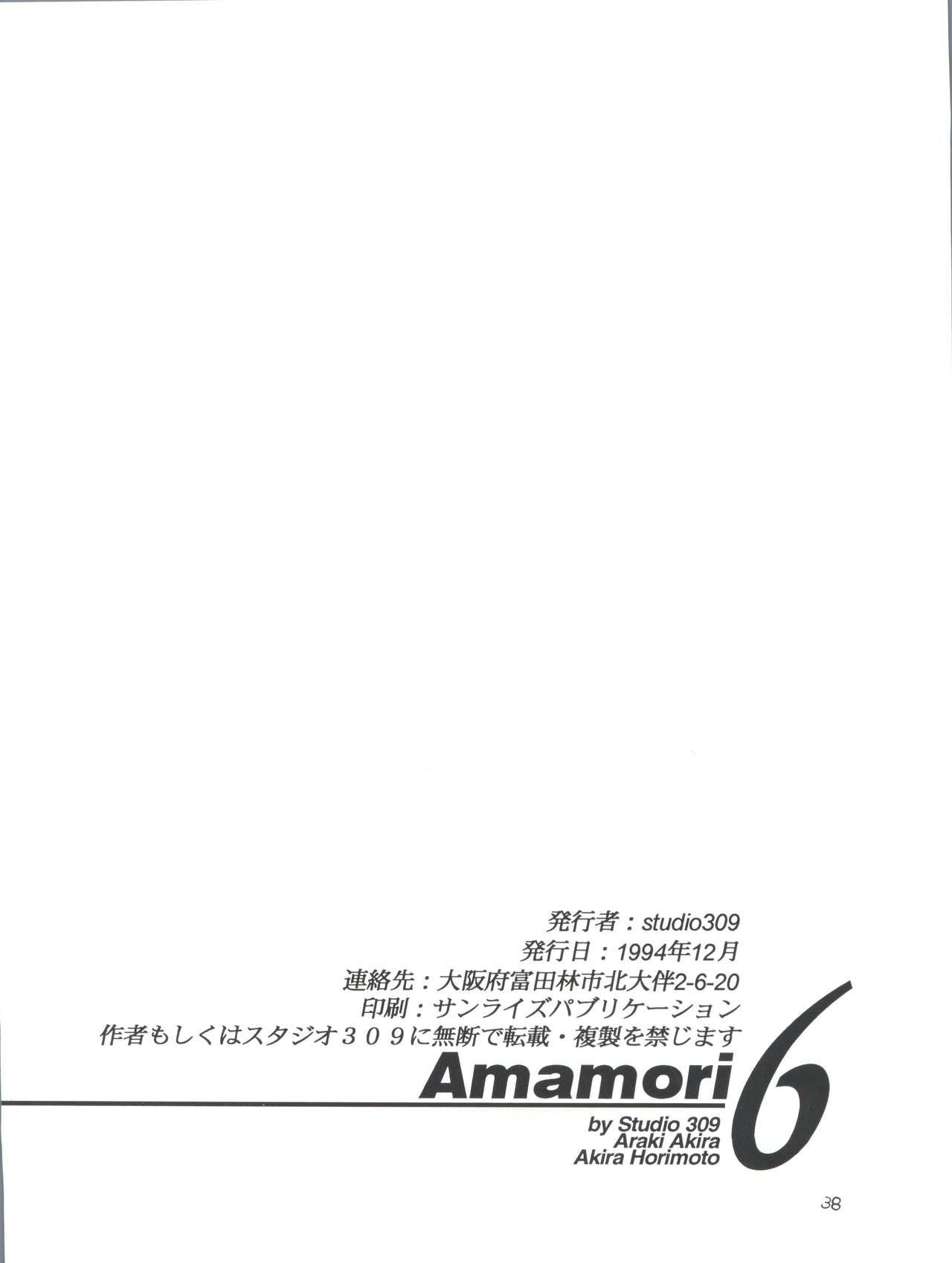 Amamori 6 37