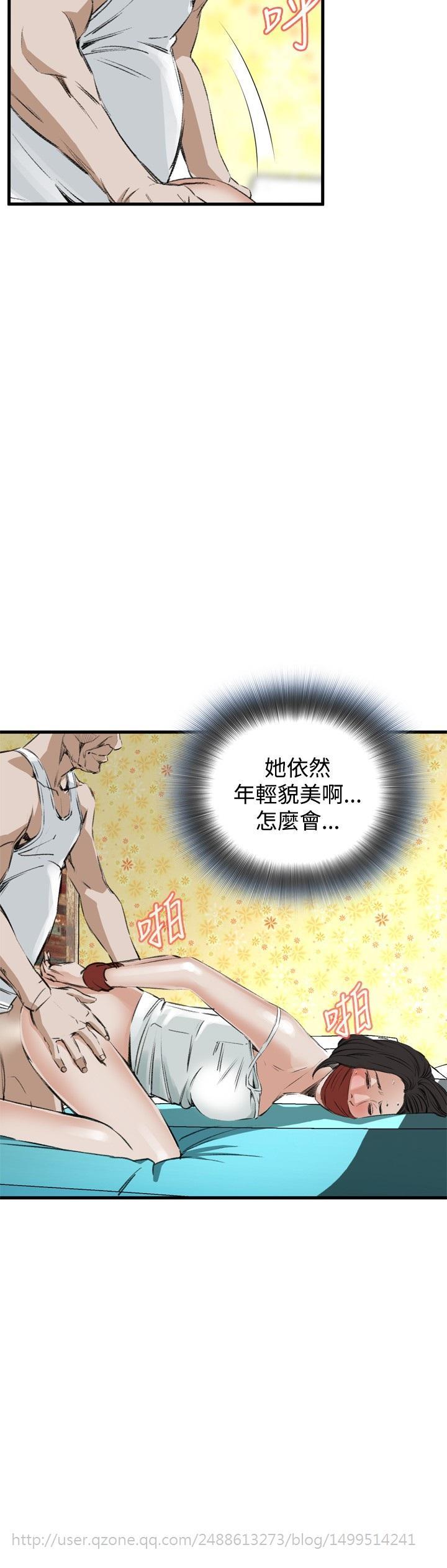 Take a Peek 偷窥 Ch.39~55 [Chinese]中文 162