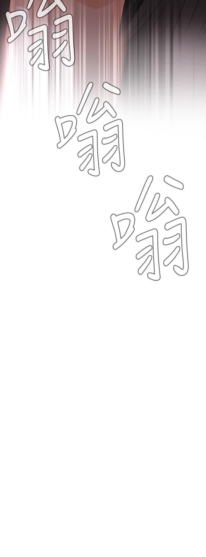Take a Peek 偷窥 Ch.39~55 [Chinese]中文 234