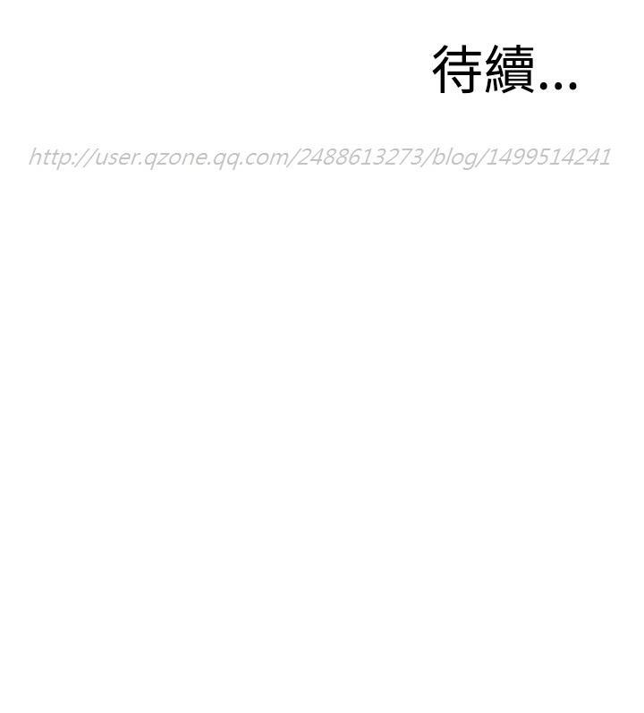 Take a Peek 偷窥 Ch.39~55 [Chinese]中文 257