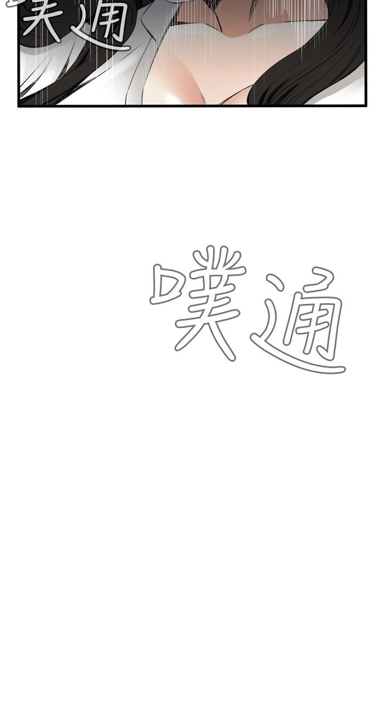 Take a Peek 偷窥 Ch.39~55 [Chinese]中文 281